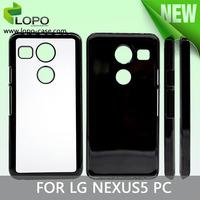 2d sublimation hard pc phone case for lg nexus 5