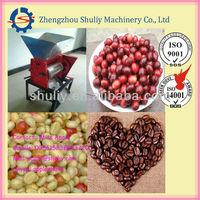 Professional coffee bean shell