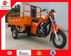 China motorized three wheel covered motorcycle for sale