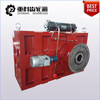Chinese factory single screw extruder gearbox