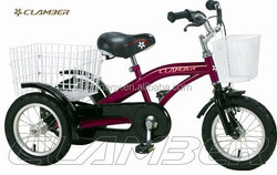 GW7013 12inch china cargo baby tricycle/single speed children tricycle /mini trike