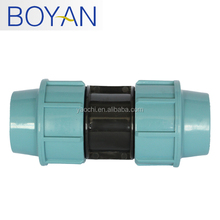BOYAN pp compression fittings plastic pipe quick coupling
