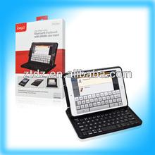 Flexible folding bluetooth wireless keyboard