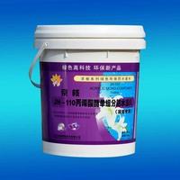 JH-110 acrylic waterproof coating with single component