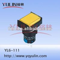 ip67 recordable push button sound modules cover YL6-111