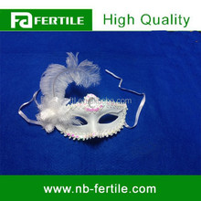 Dancing Party Eye Masks With Feather 702188