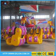 Theme park thril amusement park rides energy storm for sale, attraction amusement park rides with beautiful LED lights