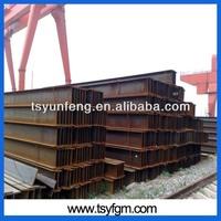steel harga besi h beam in construction