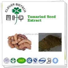 5:1 10:1 20:1 Natural Tamarind Seed Extract powder