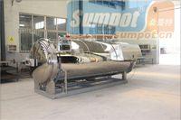 walnut juice food autoclave machinery