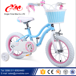 16inch girls bike / bike gift children bicycle / bicycle for childrens made in china
