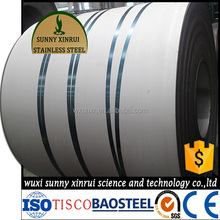 high quality AISI 316 hot rolled stainless steel coil price