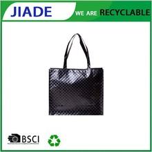 Alibaba China Shopping plastic bag/luxury shopping bag/Bag shopping bag