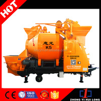 K5 Trailer Type Mobile Concrete Mixer With Pump