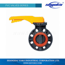 factory supply top quality butterfly check valve