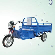 pedal electric fuel cargo tricycle
