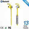 BS052RU electronic accessories bluetooth phone headset metal earphone