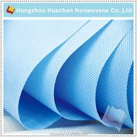 Hangzhou PP Nonwoven Antibacterial Fabric