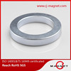 /product-gs/powerful-ring-neodymium-magnets-71-60278972763.html