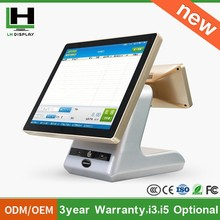 2015 Gold 15 inch Single Panel All In One WiFi Pos Machine For Supermarket