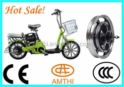 China 3 Wheel Tricycle Motorcycle Sale With Electric Motor,Wheel Hub Motor For Sale,Amthi