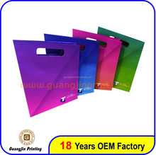 Full Printing Luxury Paper Shopping Bag