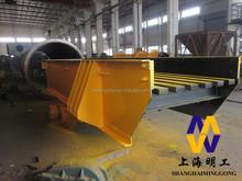 vibrating powder feeder / coal vibrating hopper feeder / vibrating feeder manufacturer