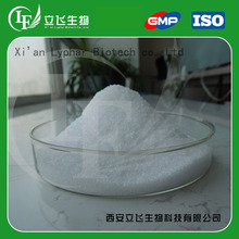 Manufactory Supply High Quality low molecular weight hyaluronic acid