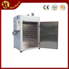 Hot professional manufacture stainless steel food dehydrator 220v
