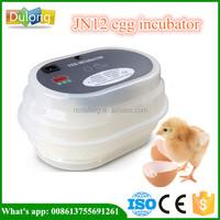 Discount sale small egg incubator for sale in chennai