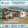 2015 Widely used for campsite 20 ft modular container home