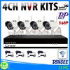 Surveillance Security Camera CCTV System Standalone Kit 4 Channel CCTV DVR 4pcs Bullet Camera with login
