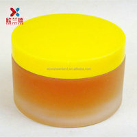 high quality 200ml frosted cream shampoo jars with plastic lid