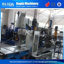 Agriculture Film Recycling Pelletizing Line