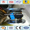 Cylindrical flanged rubber expansion joint