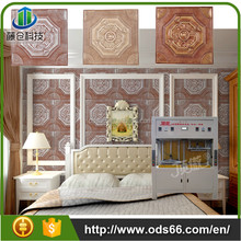 beautiful 3d decorative leather embossing emerging market 3d wall panel