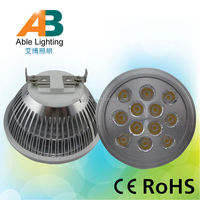high power and lumens 12w 1000lm dimmable 12v ar111 gu10 led