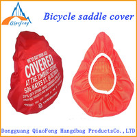 excellent promotional 1 color printing custom bike seat cover