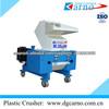 /p-detail/M%C3%A1quina-trituradora-de-pl%C3%A1stico-300000603635.html