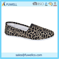 Man made sole for casual walking shoes