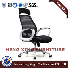 Competitive Price Executive Mesh Office Chair Swivel Chair HX-CM071