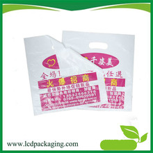 White die cut handle shopping bags with red logo printing