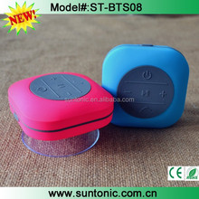 Water Resistant Bluetooth Shower Speaker + FM Radio & Handsfree speakerphone - - Compatible with all Bluetooth device