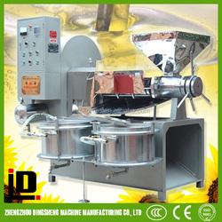 hotsale maize germ oil press machine
