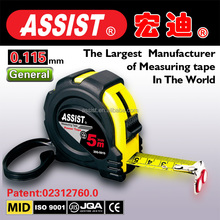 ASSIST new design round famous yellow plastic+black rubber magnetic different measuring tools
