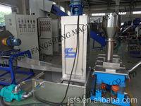 pp pe plastic film recycle pelletizer machine