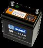 36ah Car battery, 12v Dry battery, Din battery 53638