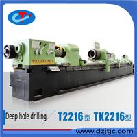 T2216 dezhou jutai cnc deep hole drilling machine