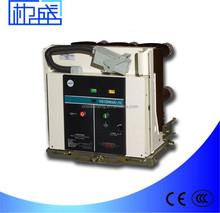 ZN12-12 indoor high-voltage vacuum circuit breaker