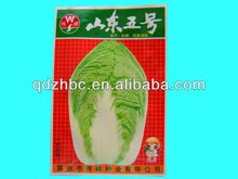Poly Corn Seed packing bags for sale